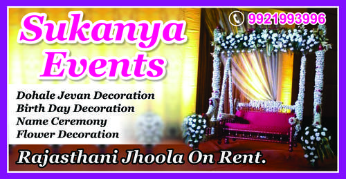 Swing On Rent In Pune