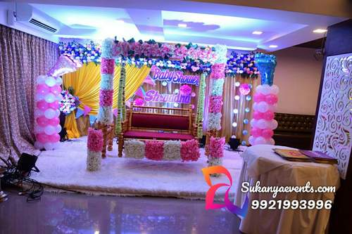 Dohale Jevan Decoration Baby Shower Naming Ceremony Birthday